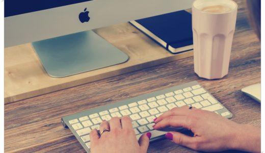 ネット副業で初心者が月収10万円稼ぐ方法はアフィリエイトブログがおすすめ