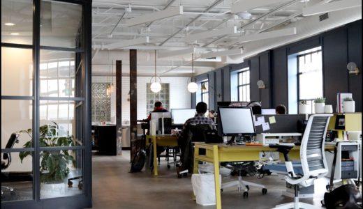 サラリーマンが副業で起業するおすすめの方法やメリットとバレるリスクなど注意点。