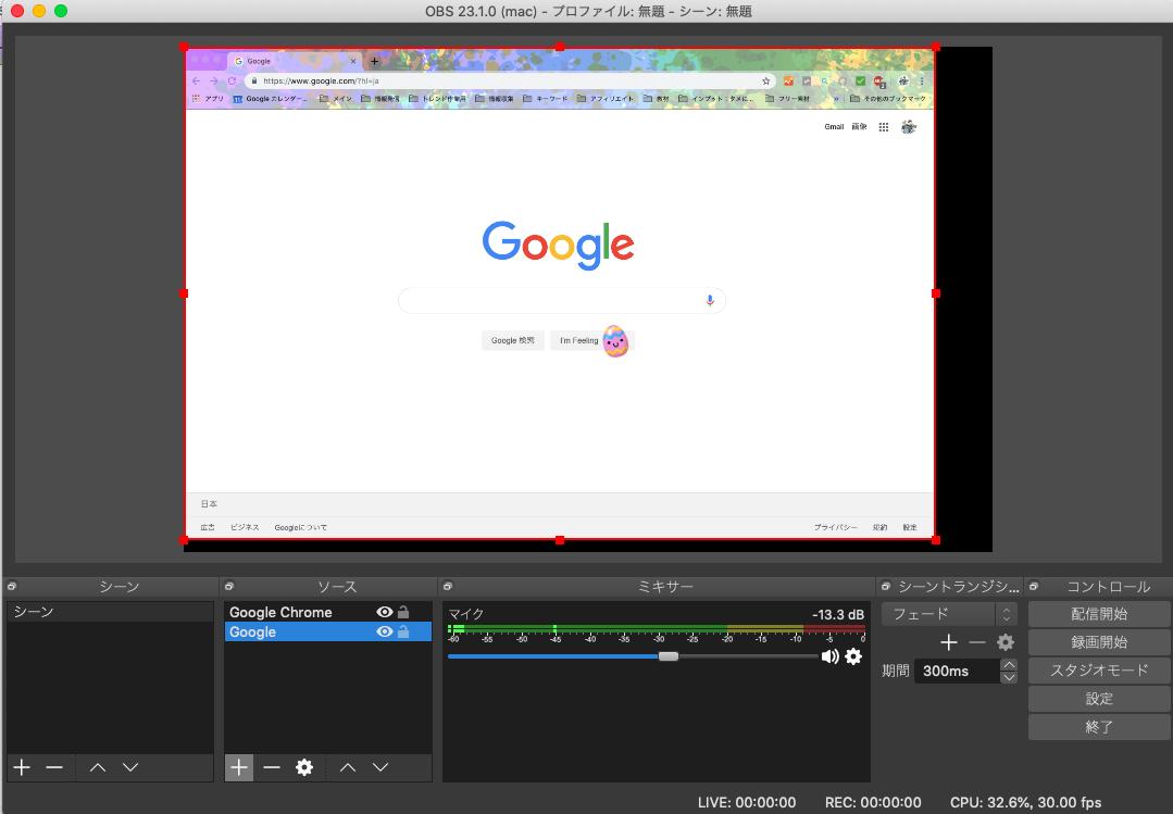 YouTube、Live、配信、obs、設定