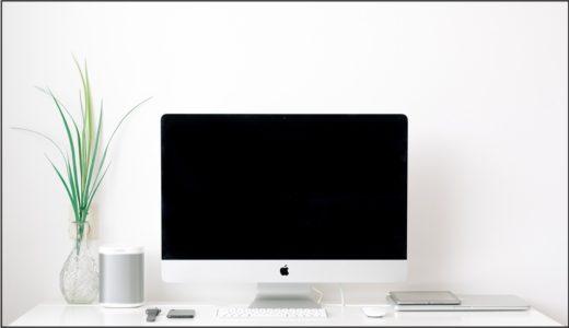 """ブログで稼ぐおすすめの方法は""""グーグルアドセンス×WordPress"""""""